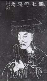 Goujian